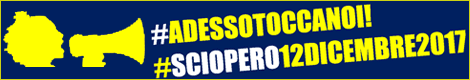 sciopero12122017